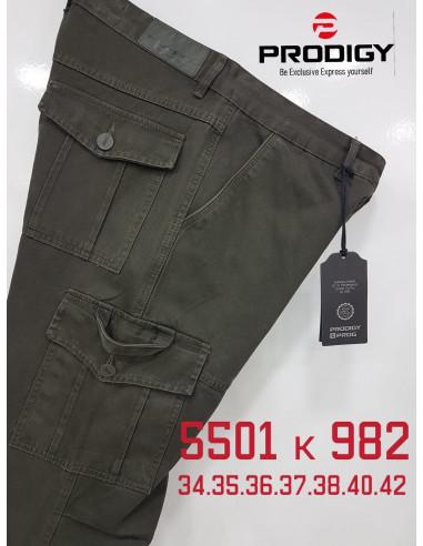 Джинсы мужские Prodigy 5501-K 982