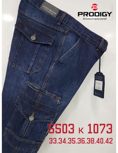 Джинсы мужские Prodigy 5503-K 1073