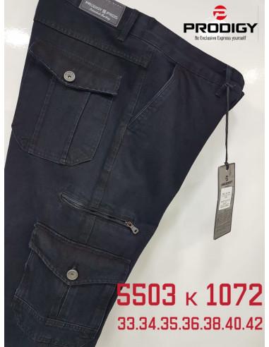 Джинсы мужские Prodigy 5503-K 1072