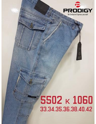Джинсы мужские Prodigy 5502-К 1060