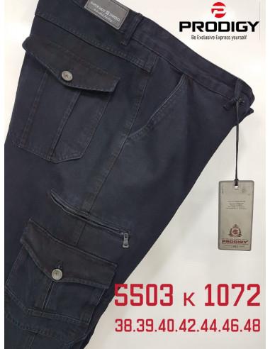 Джинсы мужские Prodigy 5503-K 1072 BT