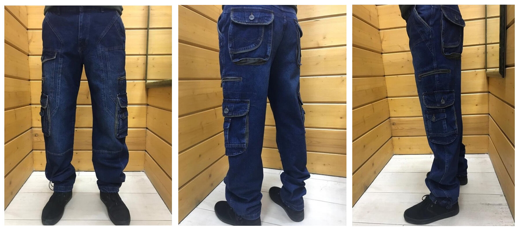 джинсы PRODIGY